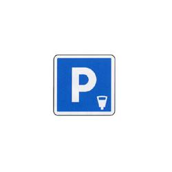 Panneau carré C1c # PR100C1c500