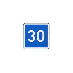 Panneau carré C4a # PR100C4a500
