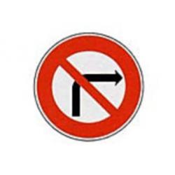 Signaux de prescription : type B/Interdiction